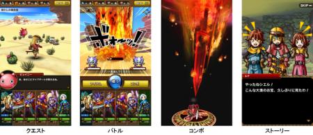 gloops、ソーシャルゲーム「SKYLOCK」をネイティブアプリ化決定 事前登録受付中2