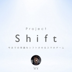 gloops、スマホゲームの新プロジェクト「Project:Shift」を始動