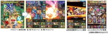 フジテレビとプレイハート、スマホ向け本格RPG「ゴールドリベリオンR」のiOS版をリリース