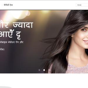 LINEがインドにて3000万ユーザーを獲得 本格展開から約1年半で急成長