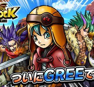 gloops、ソーシャルゲーム「SKYLOCK」をGREEでも提供決定 事前登録受付中