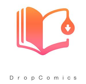 ドリコム、全巻無料・読み放題マンガアプリ 「ドロップコミック」のiOS版をリリース