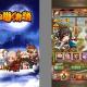 LINE GAME、西遊記がモチーフの新作カードRPG「LINE 西遊物語」をリリース