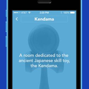 Facebook、匿名で利用可能なスマホ向けフォーラムアプリ「Room」をリリース