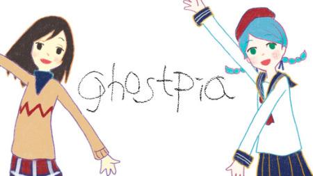 """超水道、雪と幽霊の町にまつわる物語を描いたiOS向け""""デンシ・グラフィックノベル""""「ghostpia」をリリース1"""