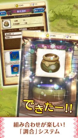 コーエーテクモゲームス、「アトリエ」シリーズのスマホ向けボードゲームRPG「アトリエ クエストボード」をリリース