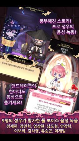 ネクシジョン、韓国OWLOGUEの乙女ゲー「栽培少年(原題)」を日本向けに配信決定3