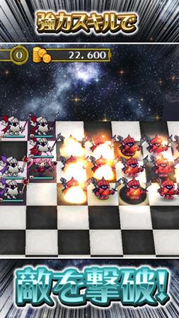 Wright Flyer Studios' Garage、スマホ向けスワイプアクションRPG「怪盗姫と星空の大迷宮」のiOS版をリリース3