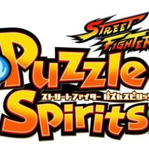 カプコン、「ストリートファイター」シリーズのスマホ向けパズルRPG「ストリートファイター パズルスピリッツ」iOS版の事前登録受付を開始