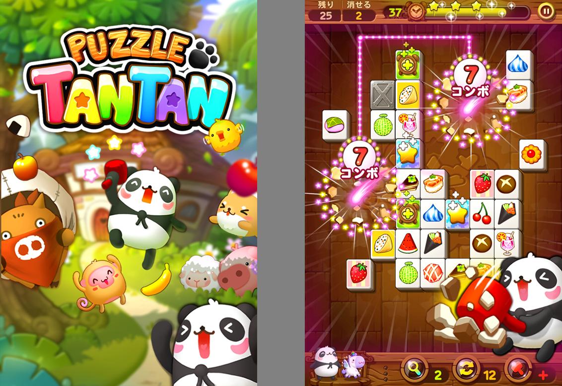 LINE GAME、2角取りパズルゲーム「LINE パズルタンタン」をリリース