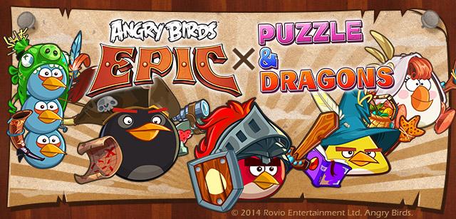 パズドラにAngry Birds再び! 10/20よりグローバルにて「Angry Birds Epic」とのコラボを実施1