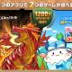 ガンホーの「パズル&ドラゴンズ」、日本国内にて3200万ダウンロードを突破