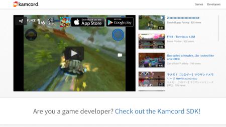ガンホー、スマホゲーム動画のプラットフォーム「Kamcord」に資本参加