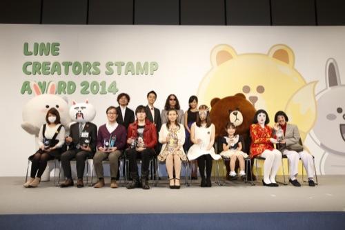 学生作品がグランプリを受賞 LINE、「LINE Creators Stamp AWARD 2014」受賞スタンプを発表