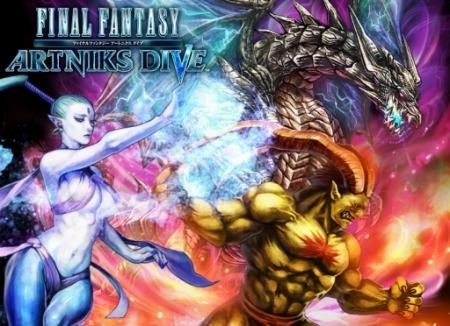 グリーとスクエニ、ダンジョン探索RPG「FINAL FANTASY ARTNIKS DIVE」を提供開始1