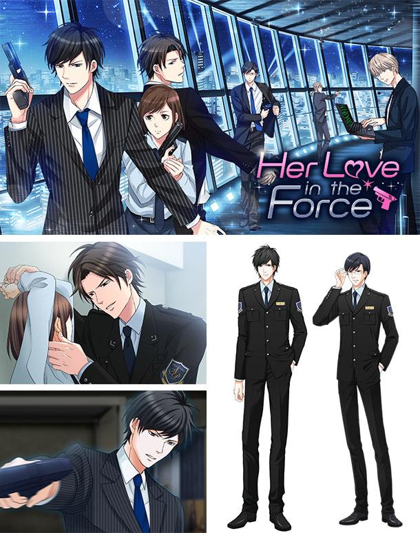 ボルテージ、恋愛ドラマアプリ「恋人は公安刑事」の英語版「Her Love in the Force」をリリース