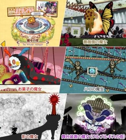ガンホー、アクションパズルRPG「ケリ姫スイーツ」にて「劇場版 魔法少女まどか☆マギカ」とのコラボを開始3