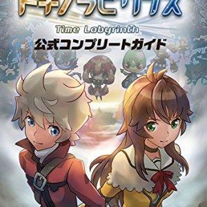 セガネットワークス、11/15にスマホ向けダンジョン探索RPG「トキノラビリンス」のコンプリートガイドを発売