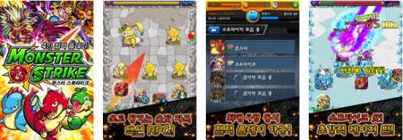 mixi、スマホ向けひっぱりハンティングRPG「モンスターストライク」の韓国版を提供開始2