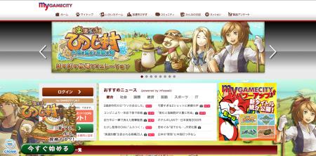 コーエーテクモゲームスのSNS「my GAMECITY」がオープンプラットフォーム化 外部提供第一弾はサクセスの「楽園生活 ひつじ村」
