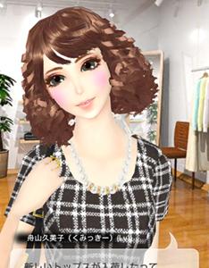 セガネットワークス、スマホ向けファッションコーディネートアプリ「オシャレコーデ GIRLS HOLIC」にて人気モデルのくみっきーとコラボ