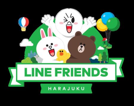 LINE、12/13に日本初のLINE公式キャラクターグッズショップを原宿にオープン