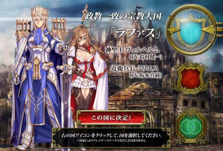 スクウェア・エニックスとGMOゲームポット、AmebaにてPCブラウザ向けカードバトルRPG「アーマトゥスの騎士」を提供開始2