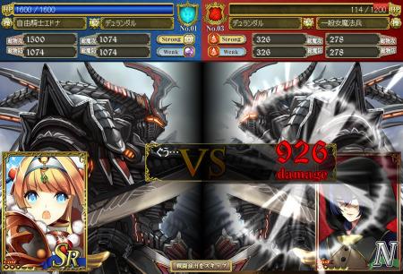 スクウェア・エニックスとGMOゲームポット、AmebaにてPCブラウザ向けカードバトルRPG「アーマトゥスの騎士」を提供開始4