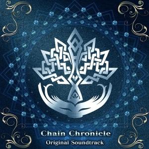 セガネットワークス、スマホ向けRPG「チェインクロニクル ~絆の新大陸~」のサントラをリリース