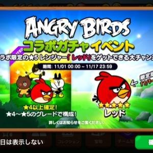 RovioのAngry Birds、今度はLINEのスマホ向けディフェンスゲーム「LINE レンジャー」とコラボ