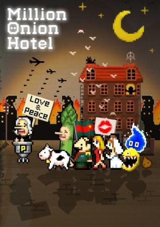 近日公開予定のiOS向けゲームアプリ「Million Onion Hotel」がデジゲー博に出展 未公開シーンも発表