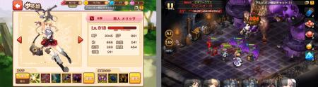 事前登録者数18万人突破! LINE GAME、本格シミュレーションRPG「LINE アルビオン戦記」をリリース3