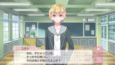NHN PlayArtとアニメイト、スマホ向け乙女ゲームに特化した合弁会社「anipani」を設立 第1弾タイトル「美男高校地球防衛部LOVE!GAME!」を来年2月に配信2