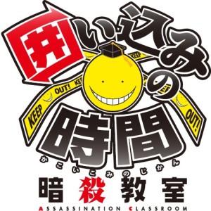 バンダイナムコゲームス、人気コミック/アニメ「暗殺教室」のスマホゲーム「暗殺教室 囲い込みの時間」をリリース