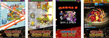 mixi、スマホ向けひっぱりハンティングRPG「モンスターストライク」の韓国版を提供開始3