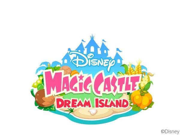 マーベラス、ディズニーキャラが登場するスマホ向け牧場シミュレーションゲーム「ディズニー マジックキャッスル ドリーム・アイランド」の事前登録受付を開始1