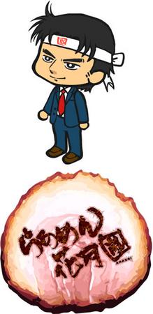 サミーネットワークス、ラーメン店経営シミュレーションゲーム「ラーメン魂」にて「サラリーマン金太郎」、「らあめん花月嵐」とコラボ2