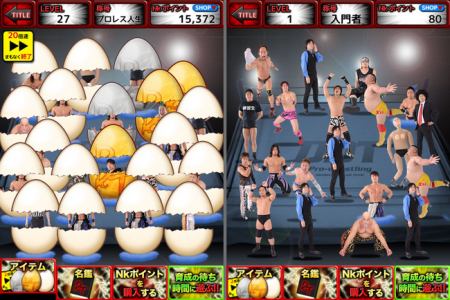 エムジェイガレイジ、DDTプロレスリングのiOS向け放置ゲー「DDTにょきにょき」をリリース