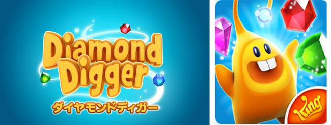 King、冒険ゲーム「ダイヤモンドディガー」の日本語版をリリース