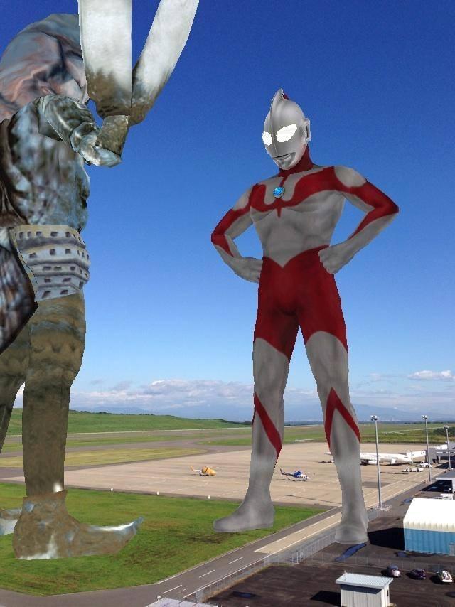 福島空港、スマホ向けARアプリ「カメラ特捜隊〜ウルトラ怪獣を追え!〜」とのコラボ企画を実施1