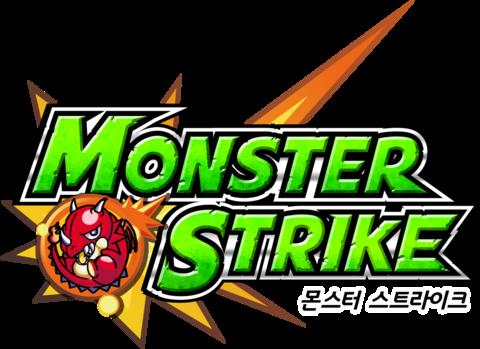 mixi、スマホ向けひっぱりハンティングRPG「モンスターストライク」の事前登録受付を韓国にて開始