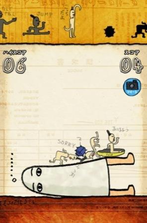【やってみた】人気LINEスタンプ「ゆかいなエヅプトくん」がスマホゲームになった! ユル〜い古代エジプト人(?)を積み上げる「ゆかいなエヅプトつみ」9