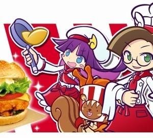 セガネットワークス、「ぷよぷよ!!クエスト」にてケンタッキーフライドチキンとのコラボ第二弾を開始