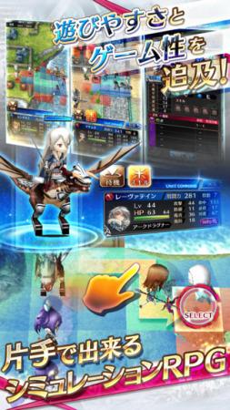 Fuji&gumi Games、第一弾タイトル「ファントム オブ キル」のiOS版をリリース2