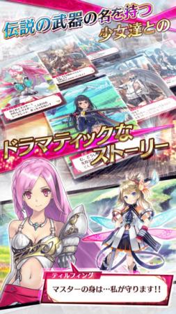 Fuji&gumi Games、第一弾タイトル「ファントム オブ キル」のiOS版をリリース3
