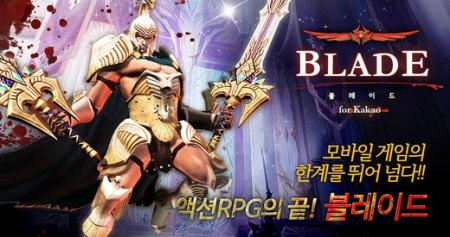LINEと中国のTencent、韓国のモバイルゲームディベロッパーの4:33に投資