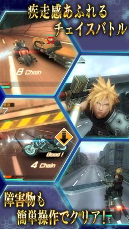スクエニ、スマホ向けバイクアクションゲーム「FINAL FANTASY VII G-BIKE」をリリース2
