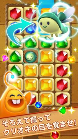 King、冒険パズルゲーム「ダイヤモンドディガー」の日本語版をリリース