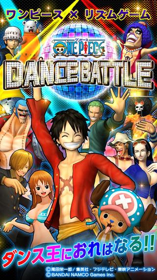 バンダイナムコゲームス、ONE PIECEのスマホ向け音ゲー「ONE PIECE DANCE BATTLE」をリリース1