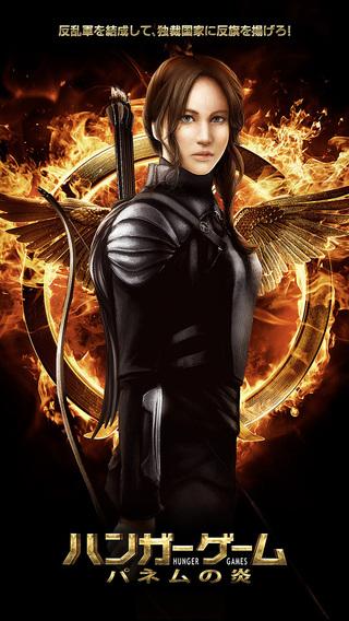 Kabam、映画「ハンガー・ゲーム」のスマホゲーム「ハンガーゲーム パネムの炎」をリリース